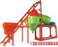 掺和肥设备/复混肥设备/配方肥设备