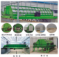 有机肥堆肥发酵翻抛机/鸡粪有机肥发酵设备/有机肥抛翻机
